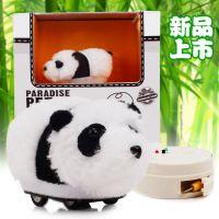 遥控动物毛绒熊猫宠物电动红外感应仿真整蛊礼品遥控玩具模型
