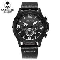 奥古斯登品牌正品运动手表 学生防水夜光石英腕表 手表 男士皮带