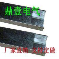 鼎壹牌 槽式镀锌电缆桥架 100*100 特价优惠 热镀锌线槽 喷涂线槽 梯式线槽