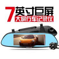 安卓后视镜行车记录仪1080P高清+GPS+导航+倒车可视,