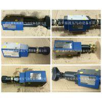 华德叠加式减压阀ZDR6DP1-40B/150Y   ZDR6DP1-40B/210Y