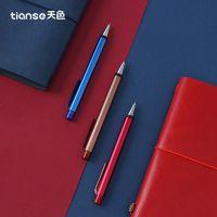 天色学生用金属按动中性笔文具0.5mm笔芯办公用品商务签字笔 GET