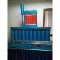 (16年历史)防水测试设备.试水机.测漏仪.气密性检漏仪