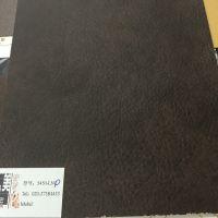 伊美家防火板 LNP皮纹面皮革面贴面板餐饮连锁店专用耐火板胶合板