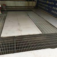 洗车房专用热镀锌钢格栅 市政下水道沟盖板 钢格板可定做