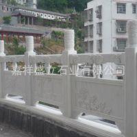 石雕栏杆厂家生产汉白玉浮雕栏杆 桥梁河岸栏河板
