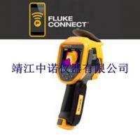 Ti400美国FLUKE福禄克红外热像仪通过无线图像传输