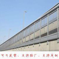 中国高端声屏障生产出口基地 恒富声屏障生产厂家
