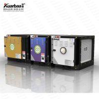 快霸(Kuarbaa)油烟净化器4000风量UV光解活性炭一体机除味设备餐饮厨房