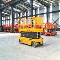台州GTJZ全自动升降机 液压电瓶驱动式高空作业车8米多少钱