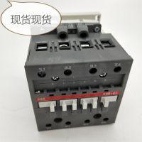 一级代理ABB/AF50-30-00交流接触器DC/AC48-130V质量高