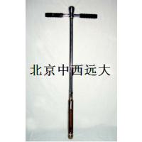 中西直压式半圆槽钻 型号:KH055-KH0302-200/30库号:M23478