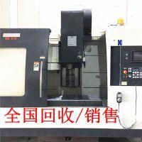杭州高端电脑锣配置CNC数控立式加工中心二手机床回收出售