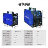 瑞凌zx7-315GT电焊机轻工业级手提式逆变直流手工电弧焊机380V