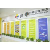 郑州少儿美术培训班加盟费多少钱_儿童画画教育培训加盟