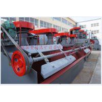 江西石城县童话专业SF浮选机生产、配件厂家