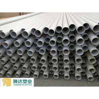 厂家全国直销 PVC实壁管以及各种穿线管排水管