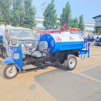 小型三轮洒水车 绿化洒水车 乡村小型洒水车