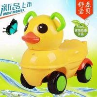 卡通小黄鸭形象儿童扭扭车滑行车宝宝四轮音乐学步车助步车溜溜车