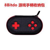 8Bitdo游戏手柄专用收纳包便携式游戏机收纳盒耐磨手柄保护包