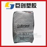 pu聚氨酯原料 抗紫外线 TPU 热塑性弹性体 tpu87度 路博润 61083