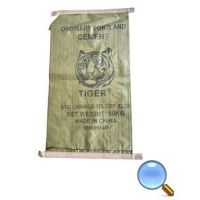 国内大型编织袋生产厂家