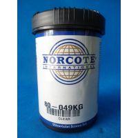 诺固油墨NORCOTE UV透明光油80-049  亚克力铭板UV丝印油墨