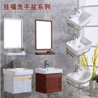 迷你挂盆小户型挂墙式角盆洗脸盆洗手盆 卫生间太空铝浴室柜台盆