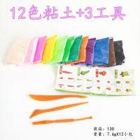 超轻粘土厂家批发12色太空泥袋装彩泥超轻泥雪花泥超轻粘