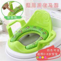 儿童坐便器男女宝宝孩子马桶圈婴幼儿小儿可折叠式防滑马桶梯家用