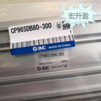 库存SMC/CP96SDB80-300标着气缸气动元件0.7MP火爆进行中