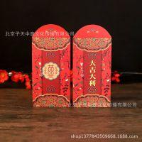 婚庆用品 喜庆红包利是封 百元千元加厚印花硬质红包 喜字红包