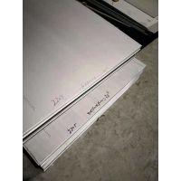 太钢2205不锈钢板10x1500规格正品供应支持配送到家