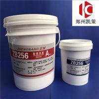 河南郑州耐磨陶瓷涂层 工业设备专用耐腐蚀涂层