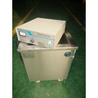 供应JA50000W山东超声波清洗机 超声波分散机 电火花检测仪 涂层测厚仪