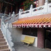 批发制作寺庙楼梯防护石栏杆 别墅路桥石雕栏板 包安装石栏板