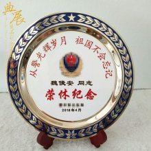延边入警周年纪念品 从警5/10周年纯铜礼品 白山哪里可以定制退休奖盘