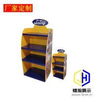 零食包装盒广州厂家定做超市零食产品陈列促销可折叠雪弗板展架