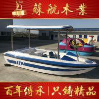 厂家直销儿童水上脚踏船景区玻璃钢船电动游船