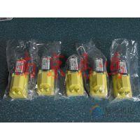 南京高辉供应日本EMP 电磁泵 MV-600G