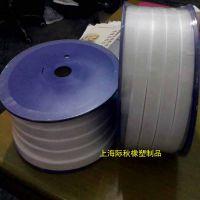 际秋生产耐酸碱腐蚀膨体四氟带 2-10mmPTFE弹性密封条