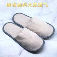 厂家直销一次性拖鞋酒店用品宾馆洗漱套装牙刷批发定制价扬州专业生产