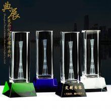 苏州商会就职典礼纪念品 南京理事会会议奖牌 商会水晶礼品经典款