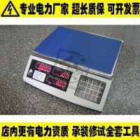 供应消防检测公司资质所需一级检测工具电子秤量程不小于30kg