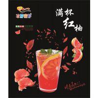 郑州奶茶饮品技术培训