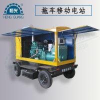 河南柴油发电机组厂家供应移动发电机组 四轮移动电站 拖车电站