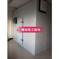 河北唐山药业公司冷库工程设计 医药 医疗器械冷库建造