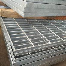 化工厂热镀锌平台钢格栅板/镀锌踏步格栅板定做/钢格板型号推荐厂家