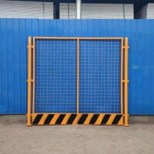 批发定做临边基坑护栏 基坑安全防护栏杆现货 工地警示防护隔离栏量大从优