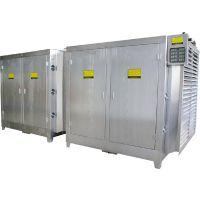 PY-7化工厂气味处理设备价格 化工气味味道净化设备